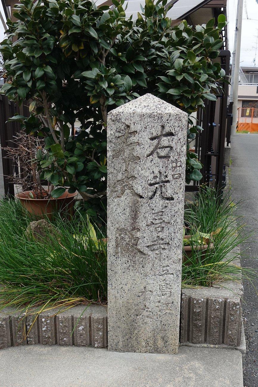 出口御坊 光善寺_c0112559_08263218.jpg