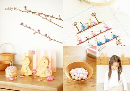 Happy Girl\'s Day!  ハッピーひな祭り!_e0253364_11493105.jpg