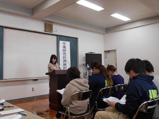 卒業研究計画検討会が行われました。_f0232567_16191343.jpg