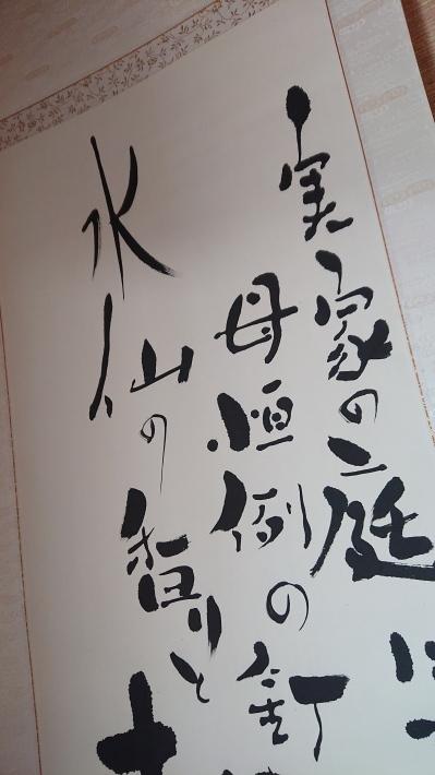 神戸から、記憶の中の母・雛祭り・実家_a0098174_13164323.jpg