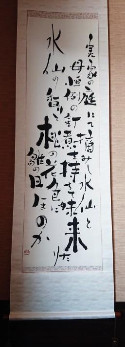 神戸から、記憶の中の母・雛祭り・実家_a0098174_13192732.jpg