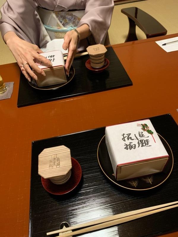 俵屋旅館(京都)_c0366777_00194025.jpeg