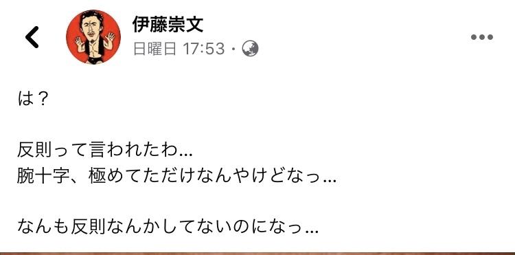 4/4(土)よしむらプロレス第4戦について、その2_c0156791_05093600.jpg