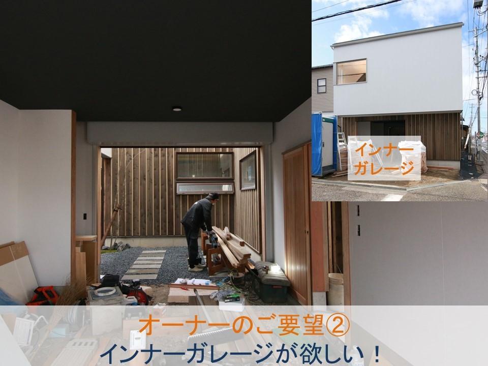 中庭のメリット オープンハウスのお知らせ 36坪の土地に建つ中庭のある住まい_b0349892_17405914.jpg