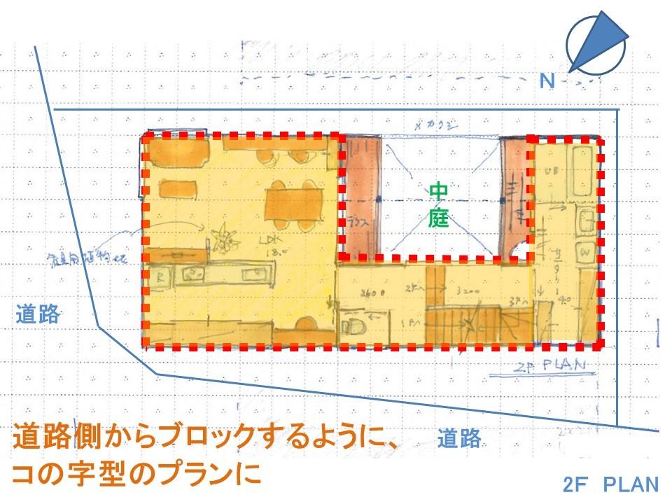 中庭のメリット オープンハウスのお知らせ 36坪の土地に建つ中庭のある住まい_b0349892_17411997.jpg