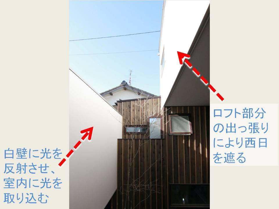 中庭のメリット オープンハウスのお知らせ 36坪の土地に建つ中庭のある住まい_b0349892_23021885.jpg