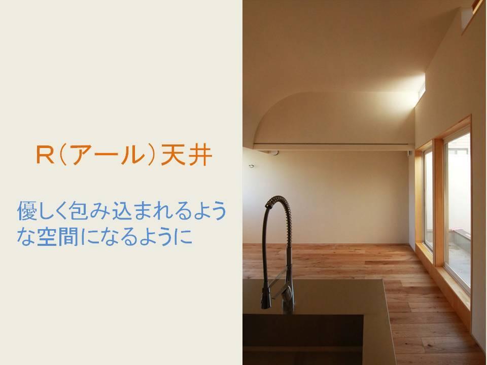 中庭のメリット オープンハウスのお知らせ 36坪の土地に建つ中庭のある住まい_b0349892_23024989.jpg