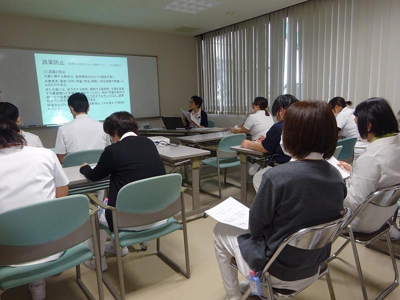 第2回医療安全対策研修会_b0393105_16355962.jpg