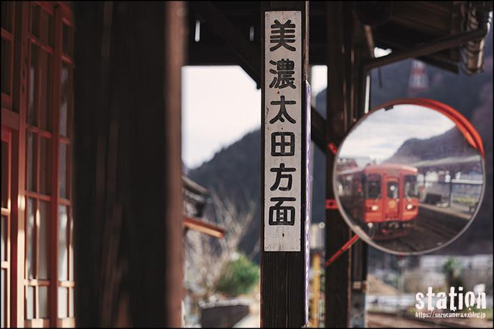 駅_f0100215_18295439.jpg