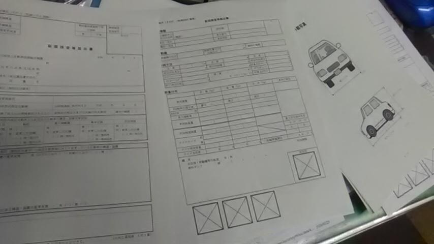 XJ チェロキー 納車前準備_b0123820_16200544.jpg