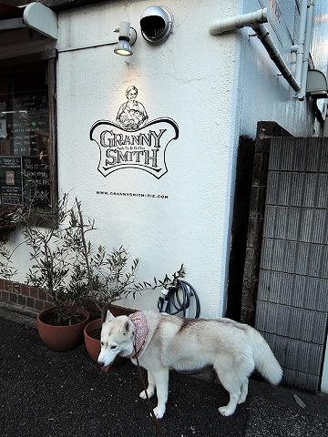 散歩屋日誌【36】_c0062832_14551089.jpg