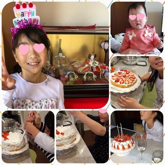 みんなでHappy・Birthday_e0307335_19582456.jpg