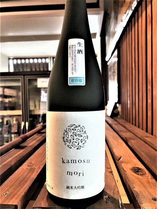 【日本酒】醸す森『kamosu mori』純米大吟醸生酒 五百万石50磨き 蔵元特別限定蔵出し 令和1BY🆕_e0173738_187040.jpg