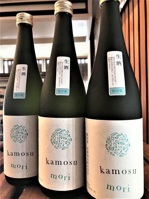 【日本酒】醸す森『kamosu mori』純米大吟醸生酒 五百万石50磨き 蔵元特別限定蔵出し 令和1BY🆕_e0173738_1881148.jpg