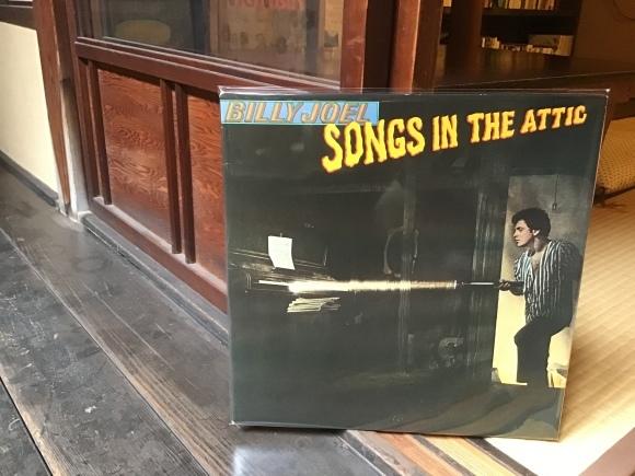 songs in the attic / Billy Joel_e0230141_13440173.jpeg