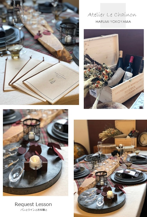 Atelier Le Chainon_c0193245_14022279.jpg