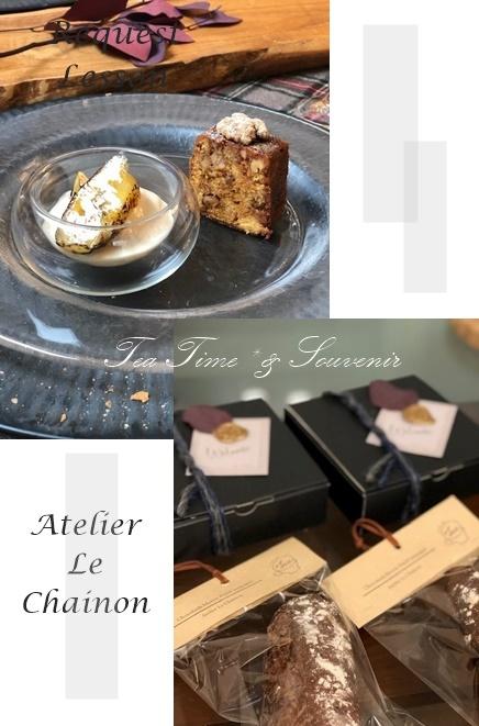 Atelier Le Chainon_c0193245_14140719.jpg