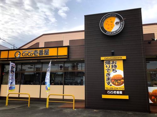 CoCo壱番屋津上浜店_e0292546_04052143.jpg