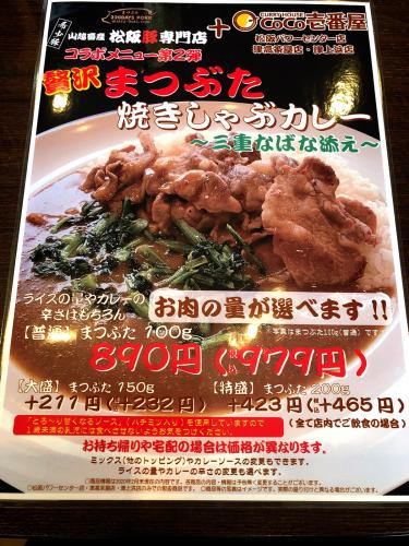 CoCo壱番屋津上浜店_e0292546_04052216.jpg