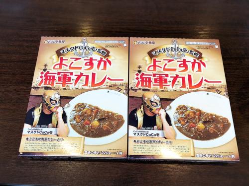 CoCo壱番屋津上浜店_e0292546_04060605.jpg