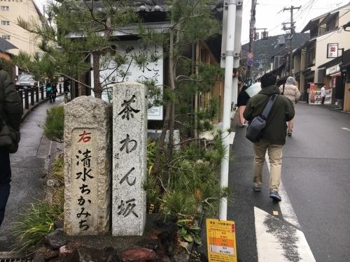 京都・奈良 冬の旅\'20 その3_e0326953_21280152.jpg