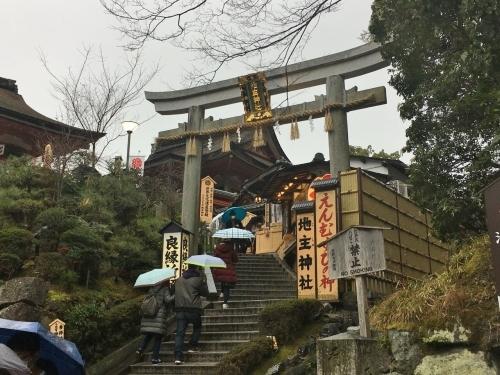 京都・奈良 冬の旅\'20 その3_e0326953_21342474.jpg