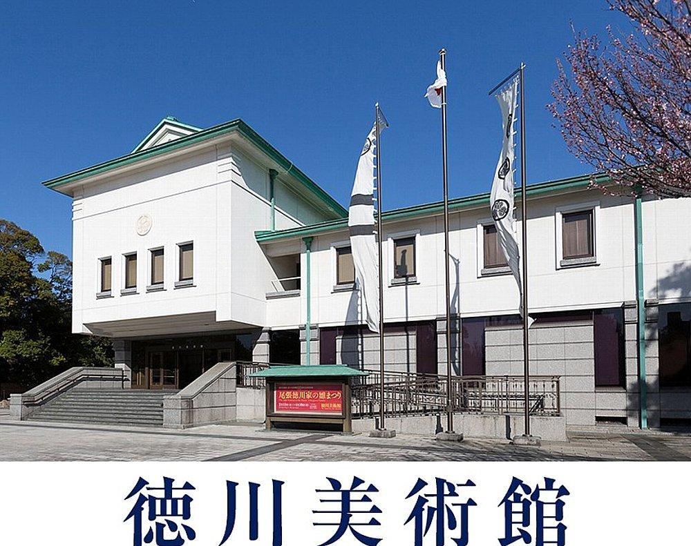 徳川美術館_c0112559_08194899.jpg