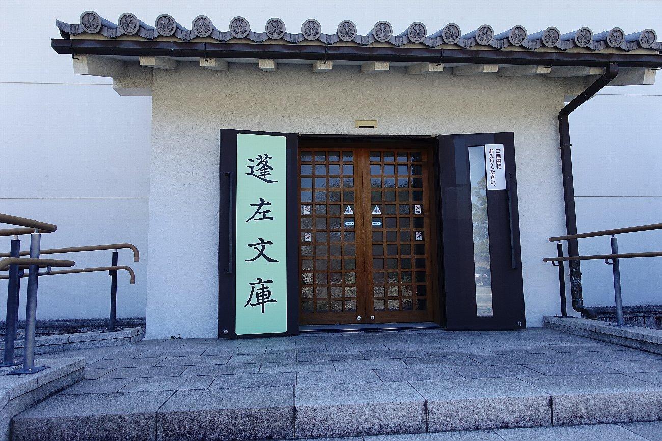 徳川美術館_c0112559_08270214.jpg