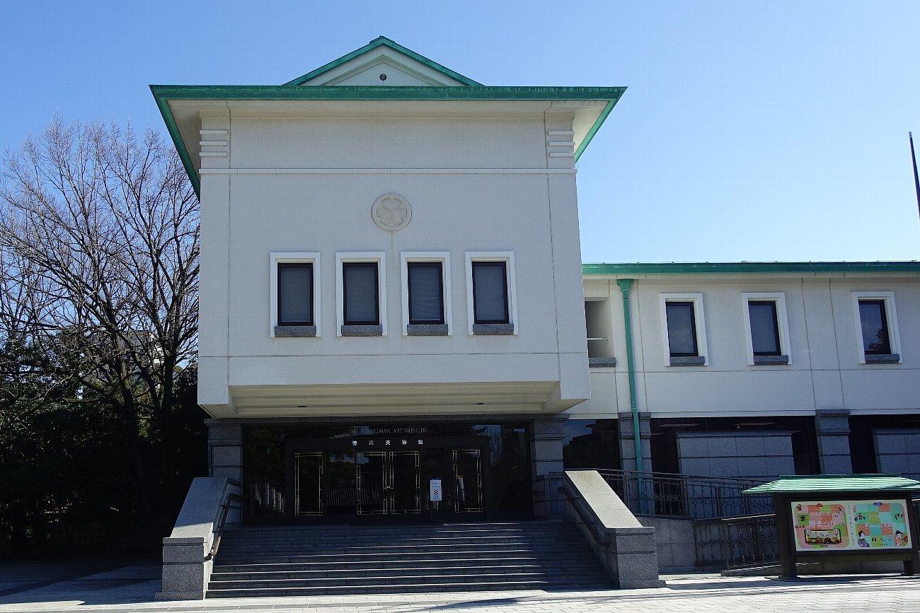 徳川美術館_c0112559_08314600.jpg