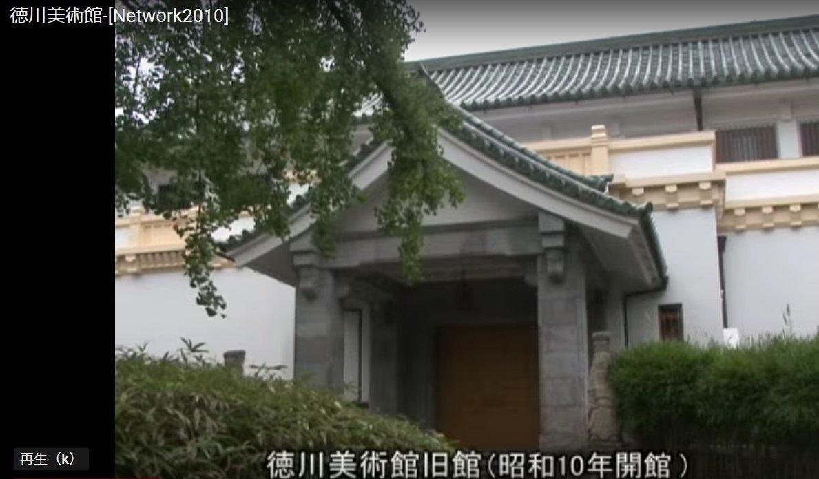 徳川美術館_c0112559_08341963.jpg