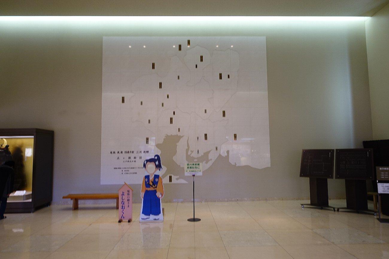 徳川美術館_c0112559_08353935.jpg