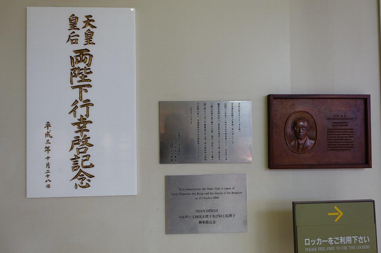 徳川美術館_c0112559_08355123.jpg