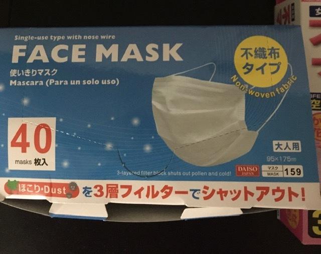 マスクよりハンドサニタイザー_e0350971_15504687.jpg