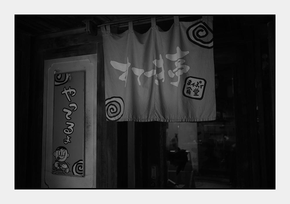 中野 -78_b0340572_21051047.jpg
