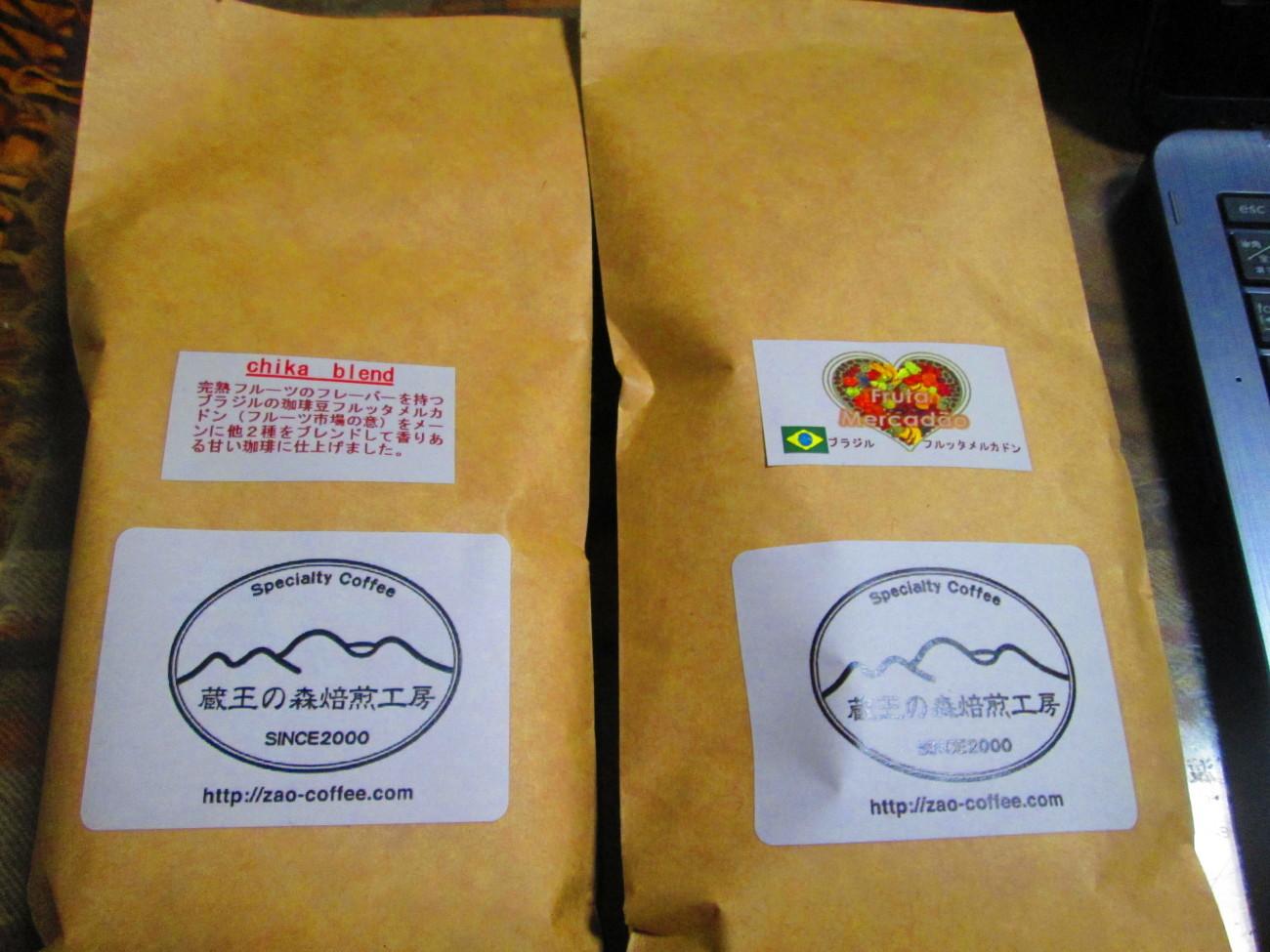 昨日は、コーヒー豆を買いに、「蔵王の森焙煎工房 旅籠町店」に行ってきました_d0159273_05115851.jpg