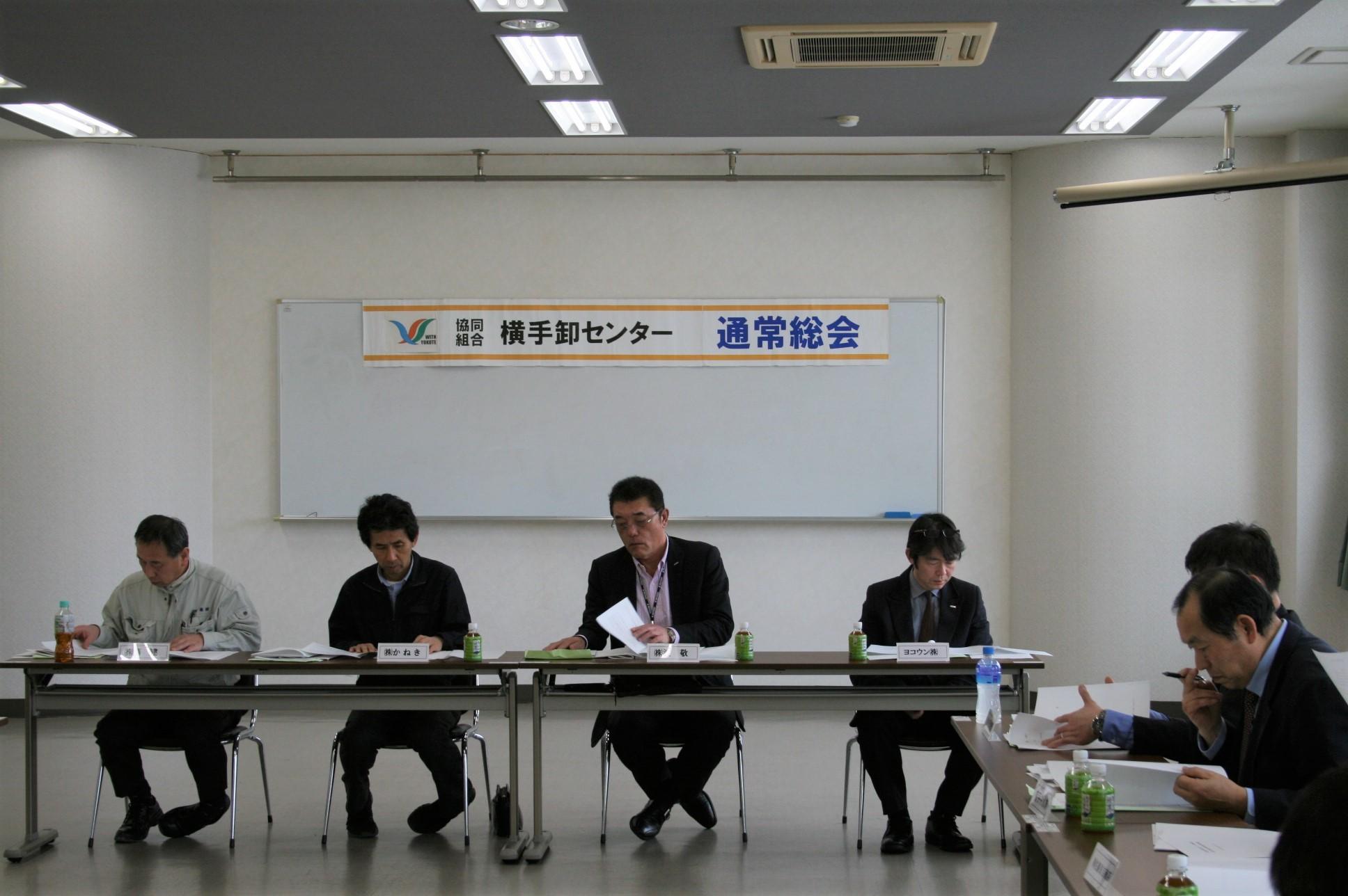 第47回通常総会が行われました。_f0141477_09270331.jpg