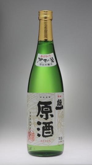 緑一 原酒 特別本醸造[吉田酒造]_f0138598_19204684.jpg