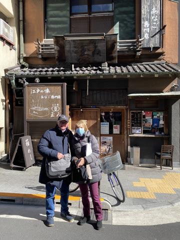 TOKYO._f0038600_17584642.jpg