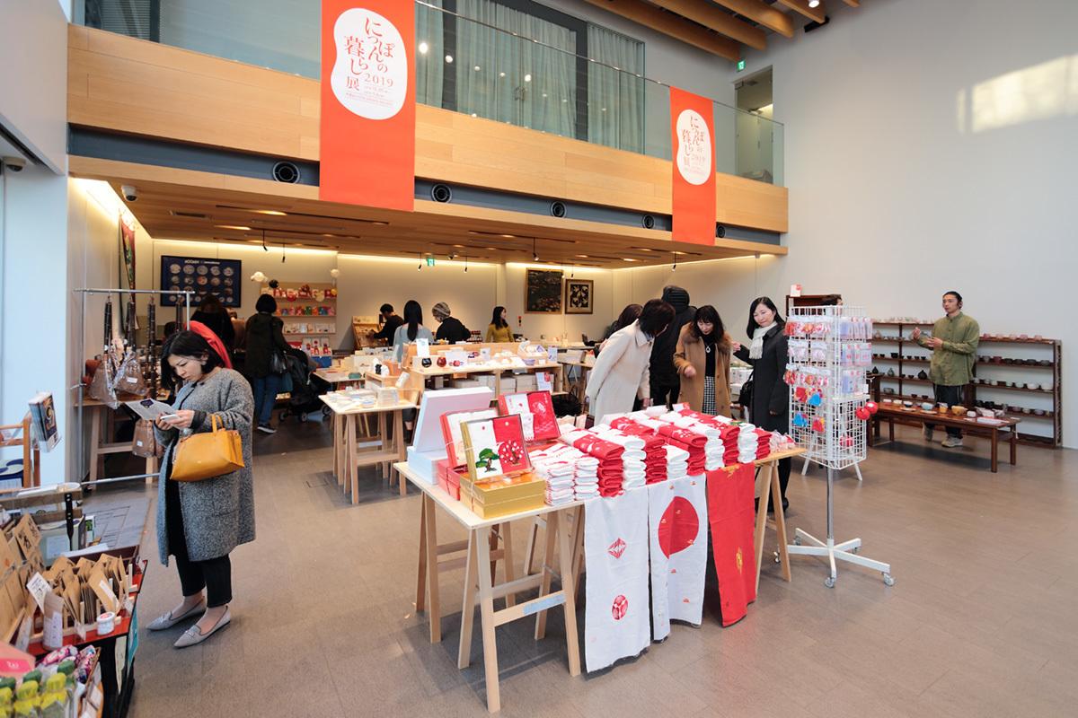「にっぽんの暮らし展2018」@代官山 T-SITE GARDEN GALLERY_f0204300_12030126.jpg