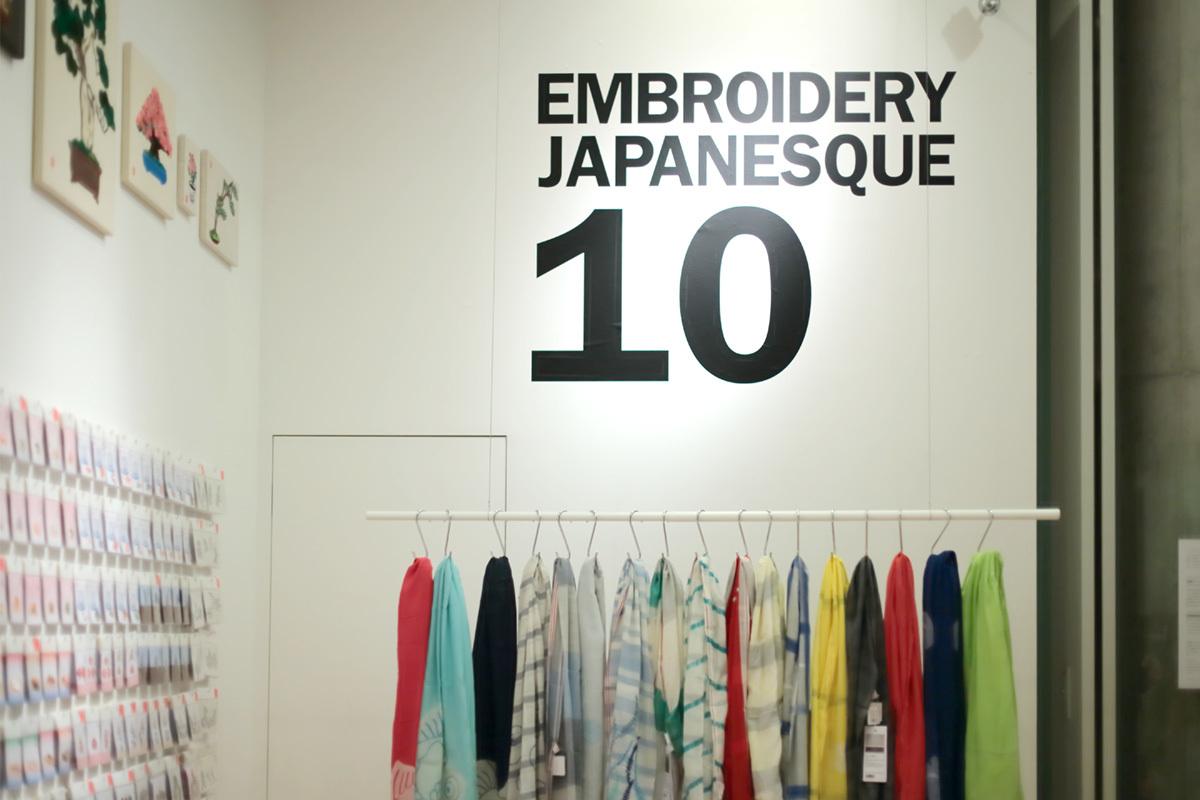 刺繍ジャパネスク10/京東都展 @SFT GALLERY_f0204300_13284430.jpg