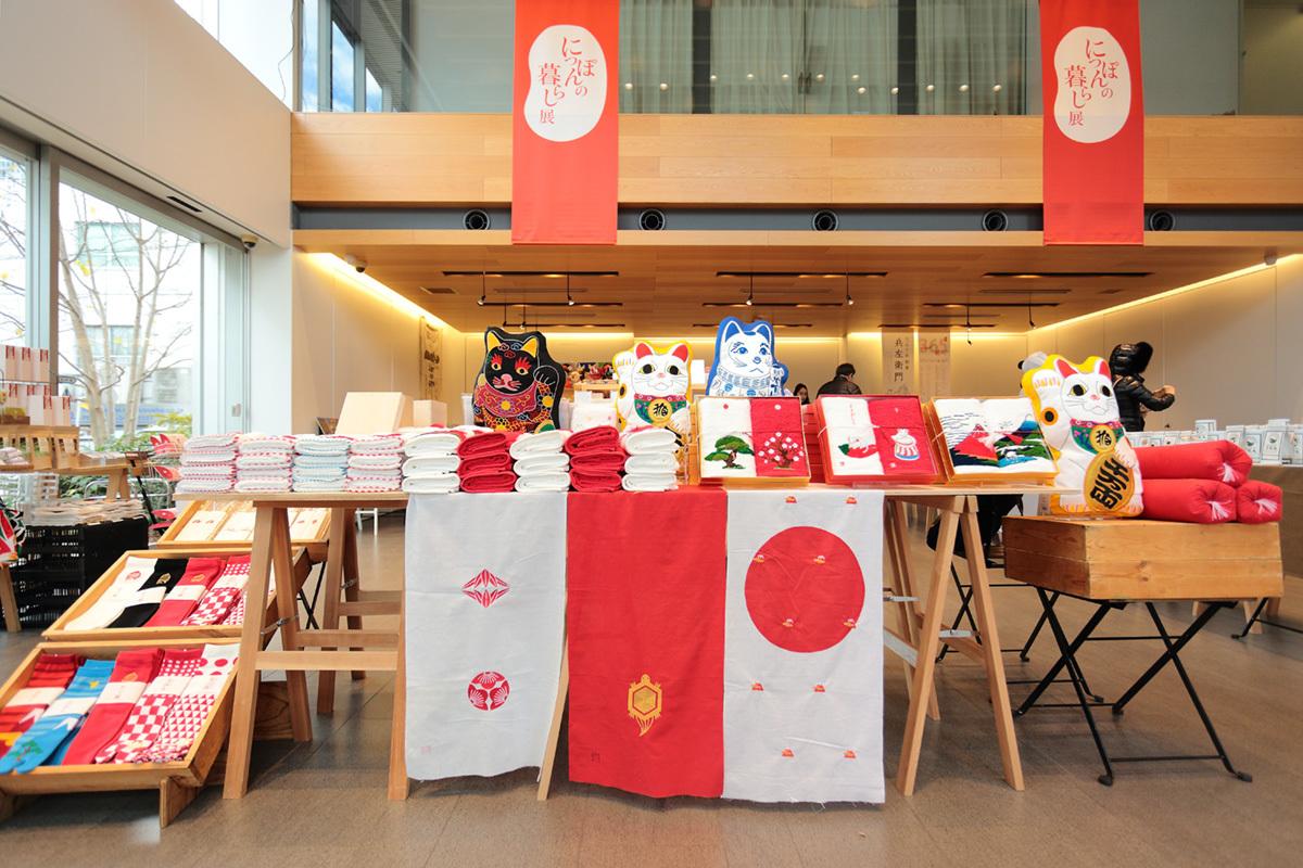 「にっぽんの暮らし展2019」@代官山 T-SITE GARDEN GALLERY _f0204300_15290901.jpg