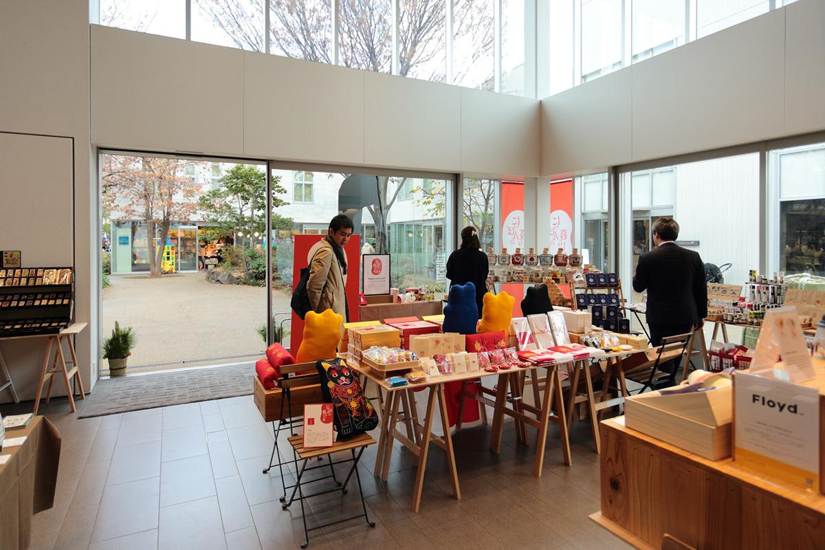 「にっぽんの暮らし展2019」@代官山 T-SITE GARDEN GALLERY _f0204300_15290912.jpg