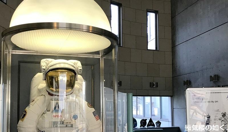 「恋する小惑星」舞台探訪004-2/3 第4話 筑波宇宙センター展示室スペースドームと見学ツアー_e0304702_09024770.jpg