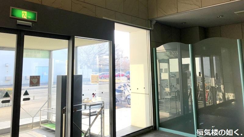 「恋する小惑星」舞台探訪004-2/3 第4話 筑波宇宙センター展示室スペースドームと見学ツアー_e0304702_09035152.jpg