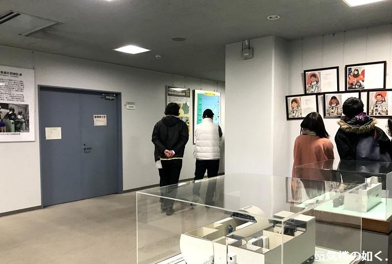 「恋する小惑星」舞台探訪004-2/3 第4話 筑波宇宙センター展示室スペースドームと見学ツアー_e0304702_09045151.jpg