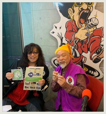 ラジオDAY ウルトラFM「くるナイ」~生放送「KOJR」まで!_b0183113_23312633.jpg