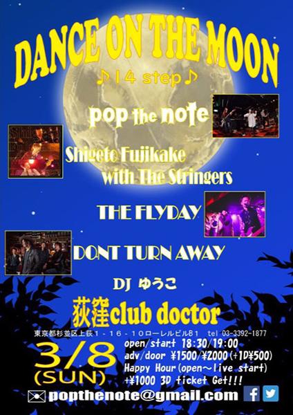 LIVE at 荻窪 club Doctor_b0277021_10172246.jpg