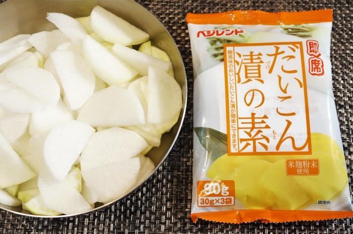 ■簡単!5分で大根漬【大根漬けの素使用で 爽やか美味です^^】_b0033423_22200750.jpg