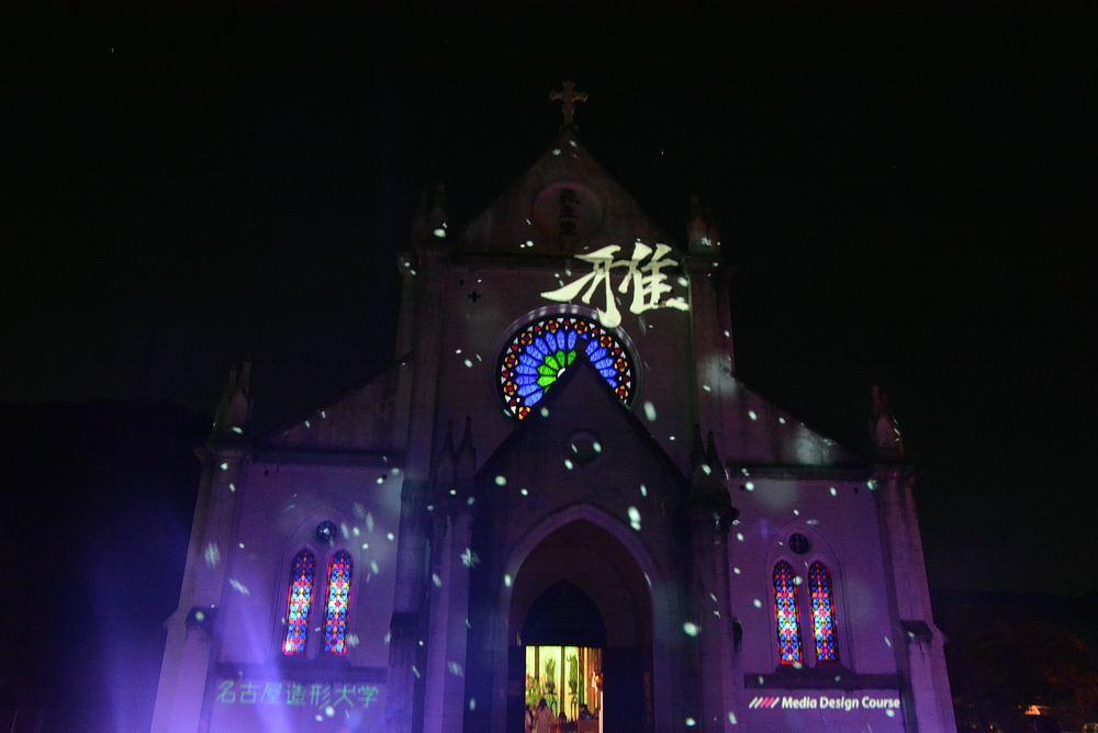 きらめき明治村2019~2020 聖ザビエル天主堂のプロジェクションマッピング_e0373930_08464922.jpg