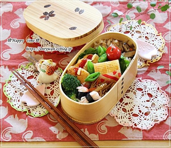 鶏胸肉のマヨ焼きと炊き込みご飯弁当と~♪_f0348032_17134443.jpg
